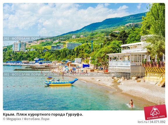 Купить «Крым. Пляж курортного города Гурзуфа.», фото № 34071092, снято 5 июня 2019 г. (c) Megapixx / Фотобанк Лори