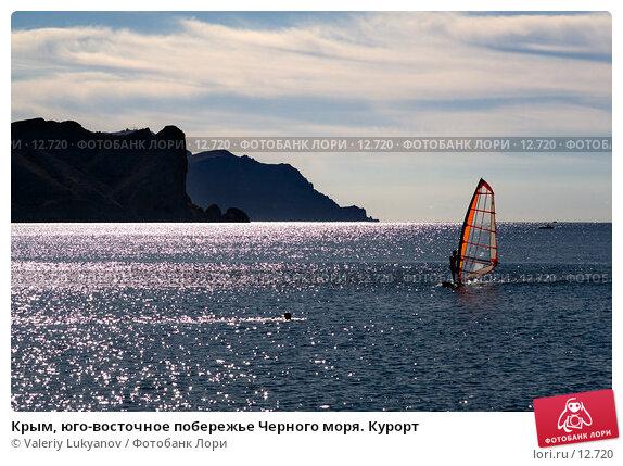 Крым, юго-восточное побережье Черного моря. Курорт, фото № 12720, снято 11 сентября 2006 г. (c) Valeriy Lukyanov / Фотобанк Лори
