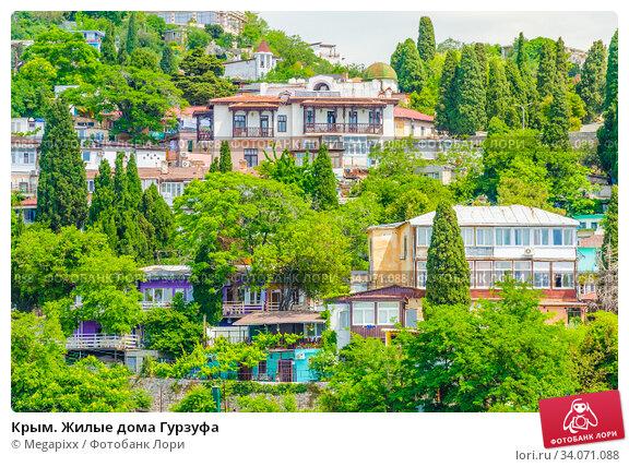 Купить «Крым. Жилые дома Гурзуфа», фото № 34071088, снято 10 июня 2019 г. (c) Megapixx / Фотобанк Лори