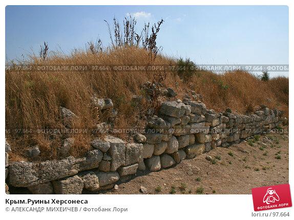 Крым.Руины Херсонеса, фото № 97664, снято 15 августа 2007 г. (c) АЛЕКСАНДР МИХЕИЧЕВ / Фотобанк Лори