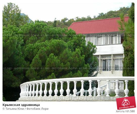 Крымская здравница, эксклюзивное фото № 61580, снято 22 сентября 2005 г. (c) Татьяна Юни / Фотобанк Лори