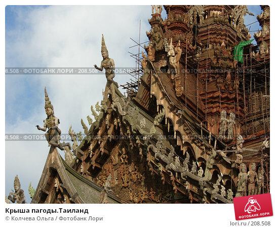 Купить «Крыша пагоды.Таиланд», фото № 208508, снято 1 апреля 2007 г. (c) Колчева Ольга / Фотобанк Лори