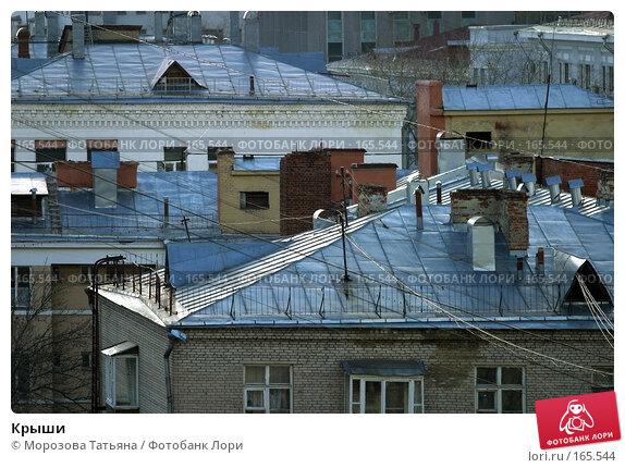 Крыши, фото № 165544, снято 3 апреля 2006 г. (c) Морозова Татьяна / Фотобанк Лори