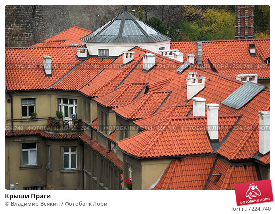 Крыши Праги, фото № 224740, снято 27 октября 2006 г. (c) Владимир Воякин / Фотобанк Лори