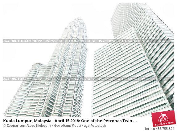 Kuala Lumpur, Malaysia - April 15 2018: One of the Petronas Twin ... Стоковое фото, фотограф Zoonar.com/Loes Kieboom / age Fotostock / Фотобанк Лори