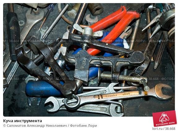 Куча инструмента, фото № 38668, снято 8 июня 2005 г. (c) Саломатов Александр Николаевич / Фотобанк Лори