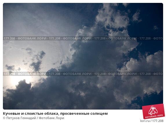 Кучевые и слоистые облака, просвеченные солнцем, фото № 177208, снято 13 июля 2007 г. (c) Петухов Геннадий / Фотобанк Лори