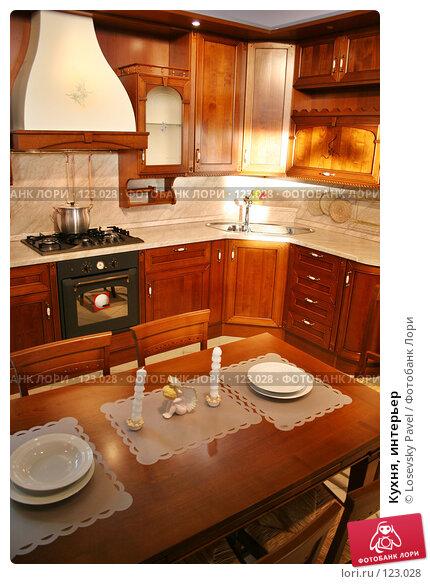 Кухня, интерьер, фото № 123028, снято 24 марта 2006 г. (c) Losevsky Pavel / Фотобанк Лори