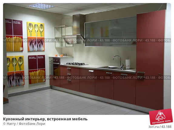 Кухонный интерьер, встроенная мебель, фото № 43188, снято 5 мая 2005 г. (c) Harry / Фотобанк Лори