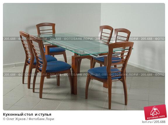 Кухонный стол  и стулья, фото № 205688, снято 3 марта 2004 г. (c) Олег Жуков / Фотобанк Лори
