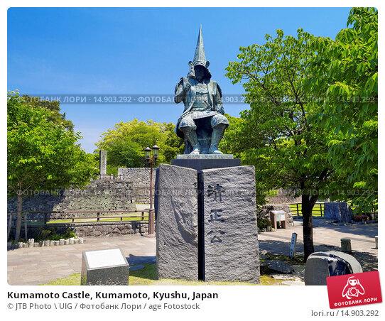 Купить «Kumamoto Castle, Kumamoto, Kyushu, Japan», фото № 14903292, снято 22 июня 2018 г. (c) age Fotostock / Фотобанк Лори