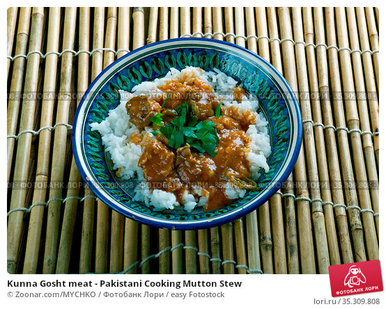 Kunna Gosht meat - Pakistani Cooking Mutton Stew. Стоковое фото, фотограф Zoonar.com/MYCHKO / easy Fotostock / Фотобанк Лори