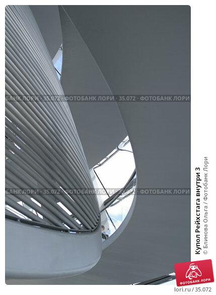 Купол Рейхстага внутри 3, фото № 35072, снято 21 апреля 2007 г. (c) Блинова Ольга / Фотобанк Лори