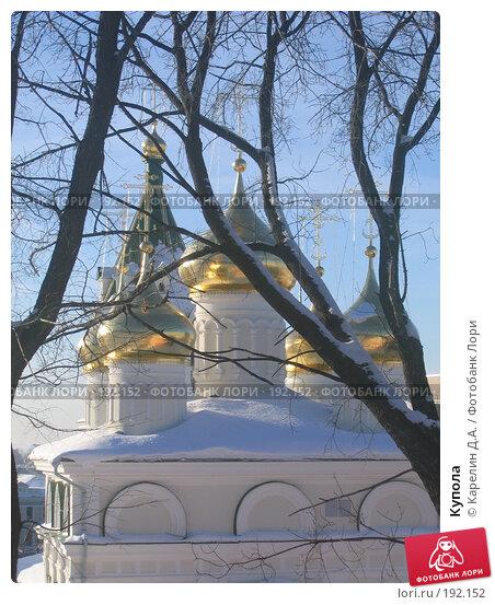 Купола, фото № 192152, снято 19 февраля 2006 г. (c) Карелин Д.А. / Фотобанк Лори