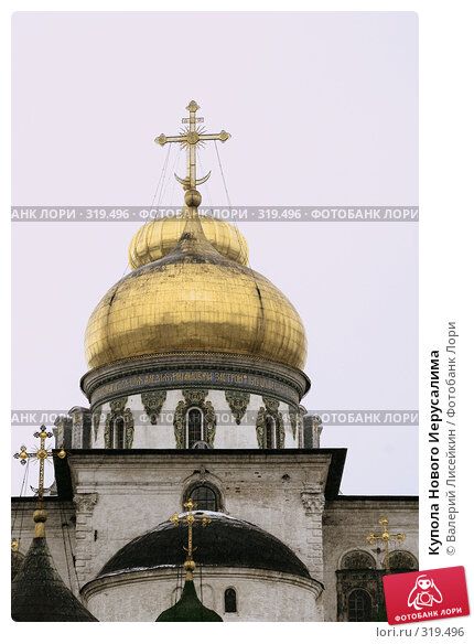 Купола Нового Иерусалима, фото № 319496, снято 24 февраля 2008 г. (c) Валерий Лисейкин / Фотобанк Лори