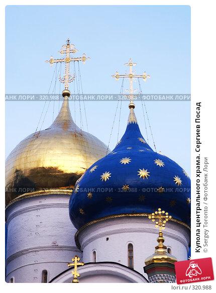 Купола центрального храма. Сергиев Посад, фото № 320988, снято 1 марта 2008 г. (c) Sergey Toronto / Фотобанк Лори
