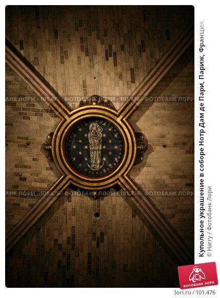 Купольное украшение в соборе Нотр Дам де Пари, Париж, Франция,, фото № 101476, снято 22 февраля 2006 г. (c) Harry / Фотобанк Лори
