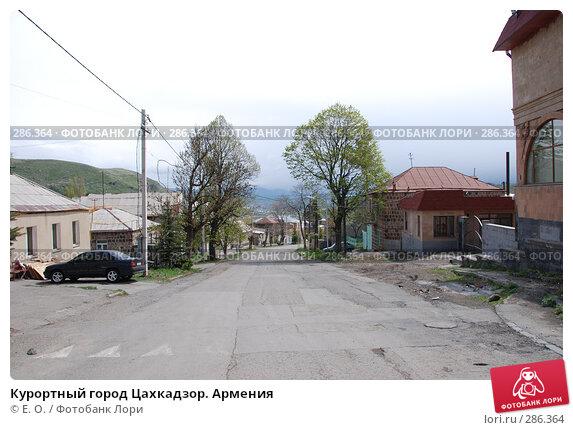Курортный город Цахкадзор. Армения, фото № 286364, снято 3 мая 2008 г. (c) Екатерина Овсянникова / Фотобанк Лори