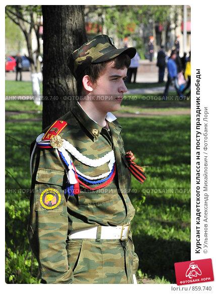кадеты геи и курсанты