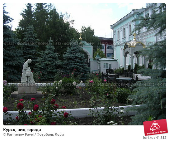 Курск, вид города, фото № 41312, снято 9 июня 2005 г. (c) Parmenov Pavel / Фотобанк Лори