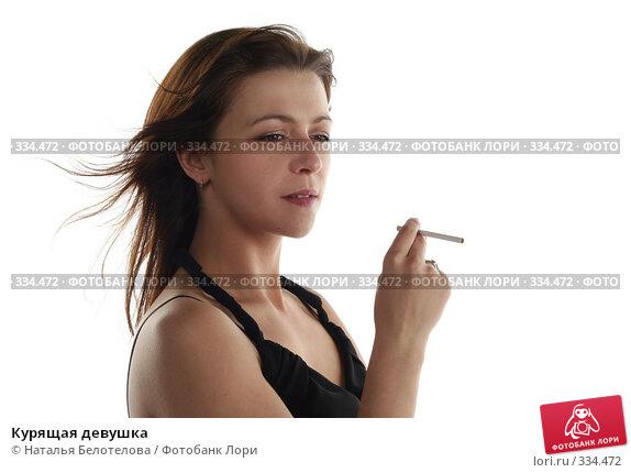 Курящая девушка, фото № 334472, снято 31 мая 2008 г. (c) Наталья Белотелова / Фотобанк Лори
