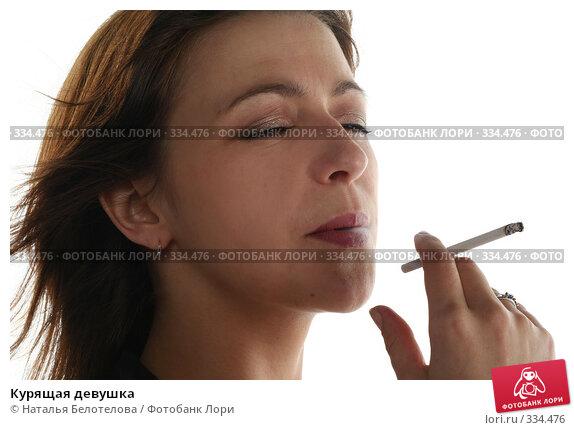 Курящая девушка, фото № 334476, снято 31 мая 2008 г. (c) Наталья Белотелова / Фотобанк Лори