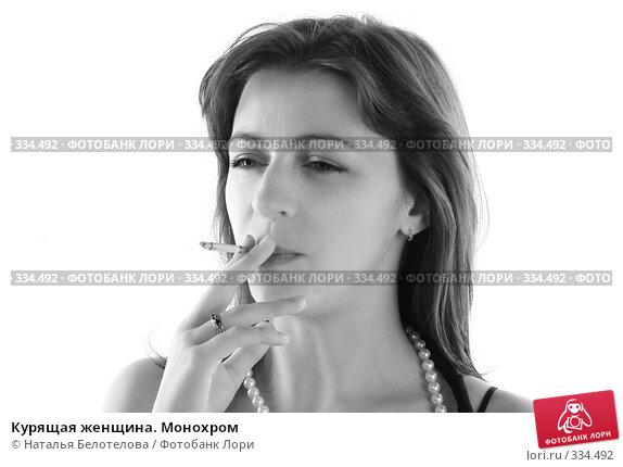 Купить «Курящая женщина. Монохром», фото № 334492, снято 31 мая 2008 г. (c) Наталья Белотелова / Фотобанк Лори