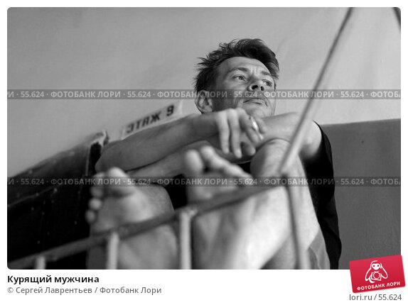 Курящий мужчина, фото № 55624, снято 2 июля 2005 г. (c) Сергей Лаврентьев / Фотобанк Лори