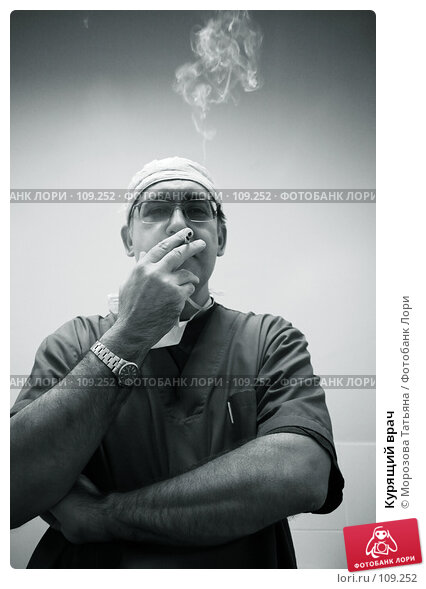 Курящий врач, фото № 109252, снято 8 ноября 2006 г. (c) Морозова Татьяна / Фотобанк Лори