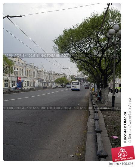 Кусочек Омска, фото № 100616, снято 13 мая 2006 г. (c) Derinat / Фотобанк Лори