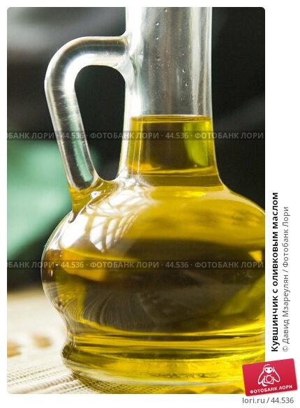 Кувшинчик с оливковым маслом, фото № 44536, снято 17 мая 2007 г. (c) Давид Мзареулян / Фотобанк Лори