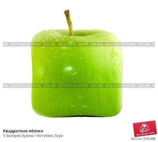 Квадратное яблоко, фото № 219448, снято 26 июня 2007 г. (c) Валерия Потапова / Фотобанк Лори