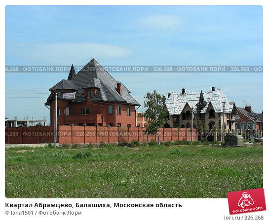 Квартал Абрамцево, Балашиха, Московская область, эксклюзивное фото № 326268, снято 9 июня 2008 г. (c) lana1501 / Фотобанк Лори