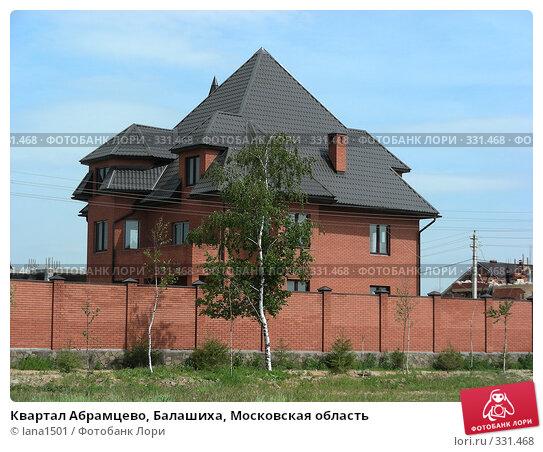 Квартал Абрамцево, Балашиха, Московская область, эксклюзивное фото № 331468, снято 9 июня 2008 г. (c) lana1501 / Фотобанк Лори