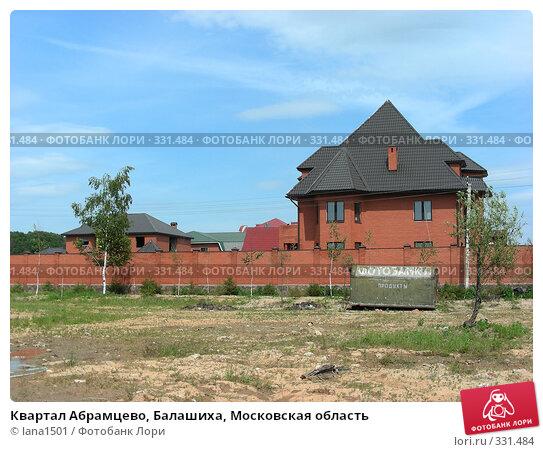 Квартал Абрамцево, Балашиха, Московская область, эксклюзивное фото № 331484, снято 9 июня 2008 г. (c) lana1501 / Фотобанк Лори