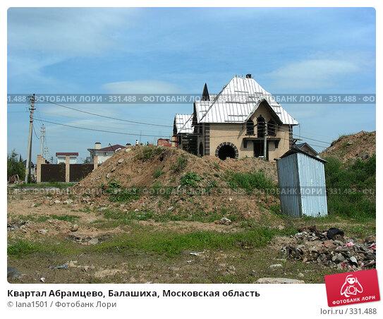Квартал Абрамцево, Балашиха, Московская область, эксклюзивное фото № 331488, снято 9 июня 2008 г. (c) lana1501 / Фотобанк Лори