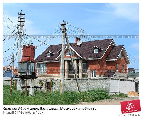Квартал Абрамцево, Балашиха, Московская область, эксклюзивное фото № 331496, снято 9 июня 2008 г. (c) lana1501 / Фотобанк Лори