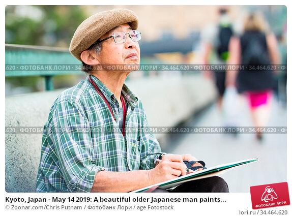 Kyoto, Japan - May 14 2019: A beautiful older Japanese man paints... Стоковое фото, фотограф Zoonar.com/Chris Putnam / age Fotostock / Фотобанк Лори
