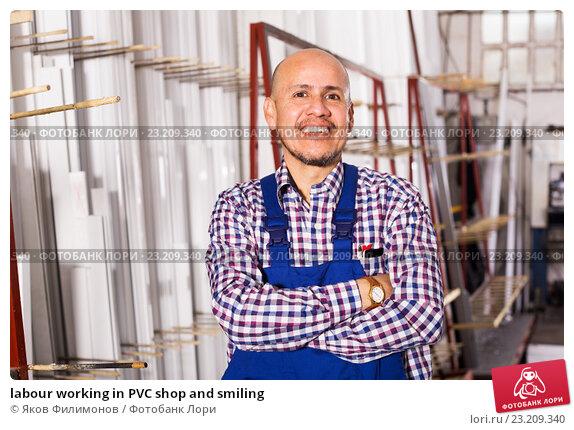 Купить «labour working in PVC shop and smiling», фото № 23209340, снято 21 апреля 2019 г. (c) Яков Филимонов / Фотобанк Лори