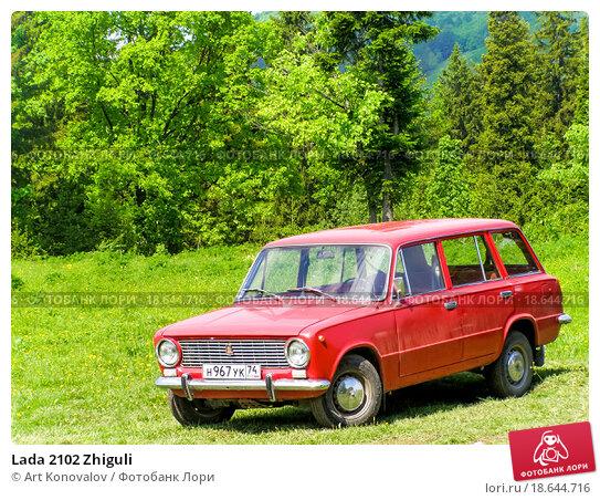 Купить «Lada 2102 Zhiguli», фото № 18644716, снято 27 марта 2007 г. (c) Art Konovalov / Фотобанк Лори