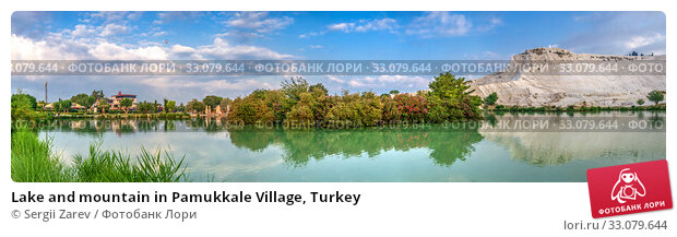 Купить «Lake and mountain in Pamukkale Village, Turkey», фото № 33079644, снято 15 июля 2019 г. (c) Sergii Zarev / Фотобанк Лори