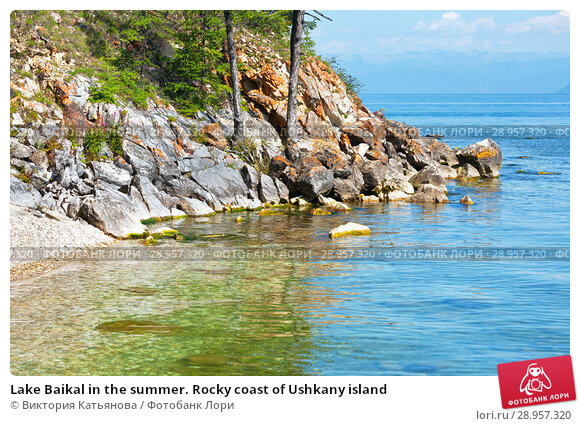 Купить «Lake Baikal in the summer. Rocky coast of Ushkany island», фото № 28957320, снято 18 августа 2011 г. (c) Виктория Катьянова / Фотобанк Лори