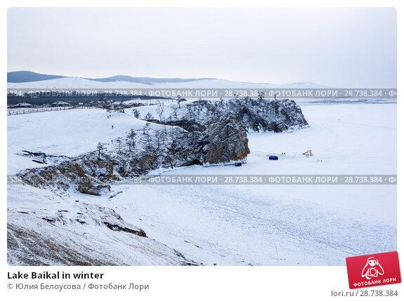 Купить «Lake Baikal in winter», фото № 28738384, снято 1 марта 2017 г. (c) Юлия Белоусова / Фотобанк Лори