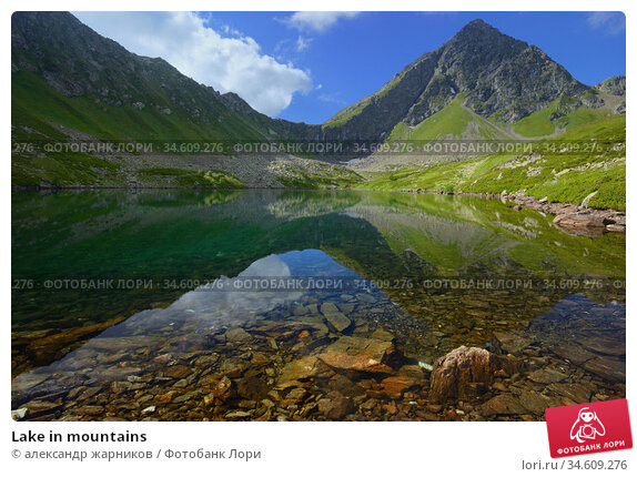 Lake in mountains. Стоковое фото, фотограф александр жарников / Фотобанк Лори