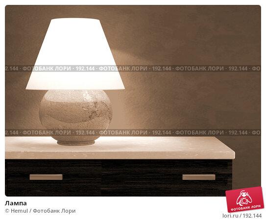 Лампа, иллюстрация № 192144 (c) Hemul / Фотобанк Лори