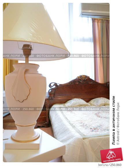 Лампа в античном стиле, фото № 250860, снято 10 апреля 2008 г. (c) Astroid / Фотобанк Лори