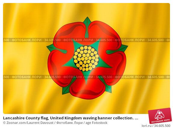 Lancashire County flag, United Kingdom waving banner collection. ... Стоковое фото, фотограф Zoonar.com/Laurent Davoust / age Fotostock / Фотобанк Лори