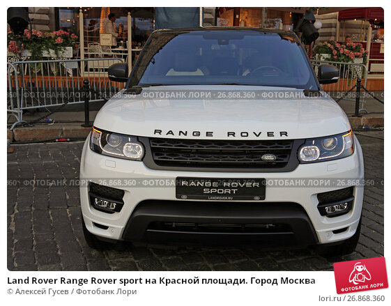Купить «Land Rover Range Rover sport на Красной площади. Город Москва», эксклюзивное фото № 26868360, снято 1 сентября 2017 г. (c) Алексей Гусев / Фотобанк Лори