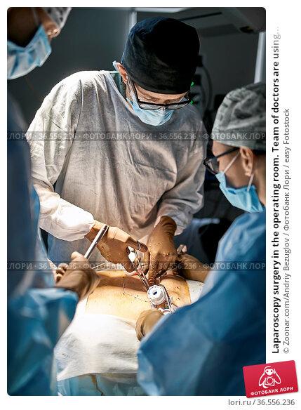 Laparoscopy surgery in the operating room. Team of doctors are using... Стоковое фото, фотограф Zoonar.com/Andriy Bezuglov / easy Fotostock / Фотобанк Лори
