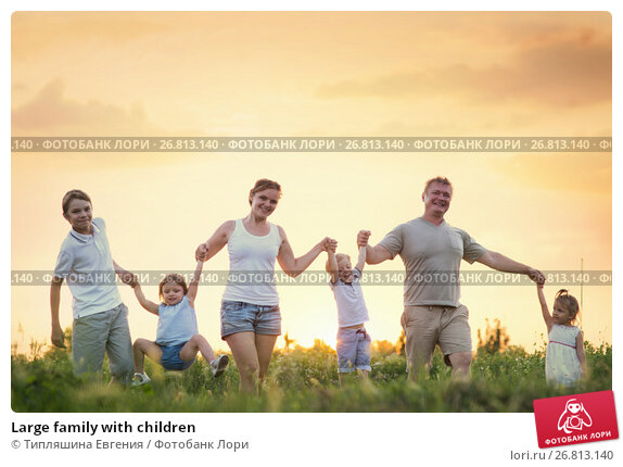 Large family with children. Стоковое фото, фотограф Типляшина Евгения / Фотобанк Лори